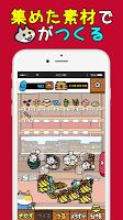 Screenshot 3: 左様!こちらネコ屋台でござる。by MapFan