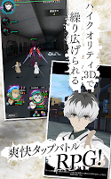 Screenshot 3: 東京喰種:re invoke (日版)