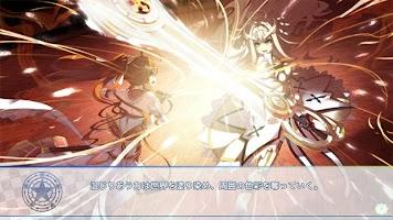 Screenshot 4: 1/7魔法使(手機版)