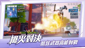 Screenshot 3: 超機動聯盟