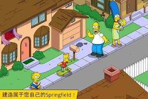 Screenshot 1: 辛普森一家™ Springfield