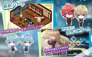 Screenshot 3: 雞尾酒王子