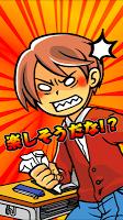 Screenshot 2: Naughty Sticker