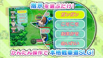 Screenshot 2: Girls and Panzer | Japanese