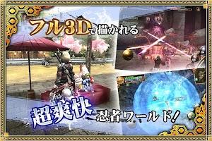 Screenshot 3: MMORPG イザナギオンライン【超爽快忍者アクションRPG】