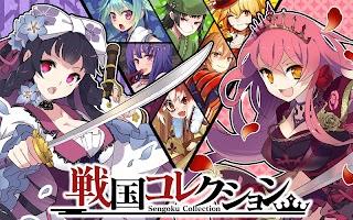 Screenshot 4: Sengoku Collection