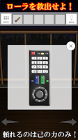 Screenshot 4: 脱出ゲーム-鴉と爪-人気の新作脱出ゲーム