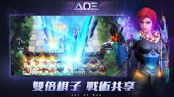 Screenshot 3: 無限進化:赤潮自走棋   國際版