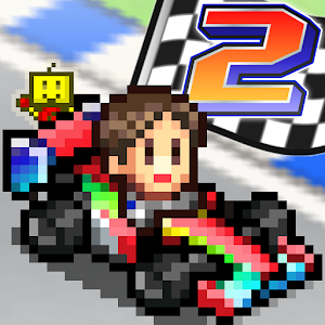 Icon: 開幕 パドックGP2