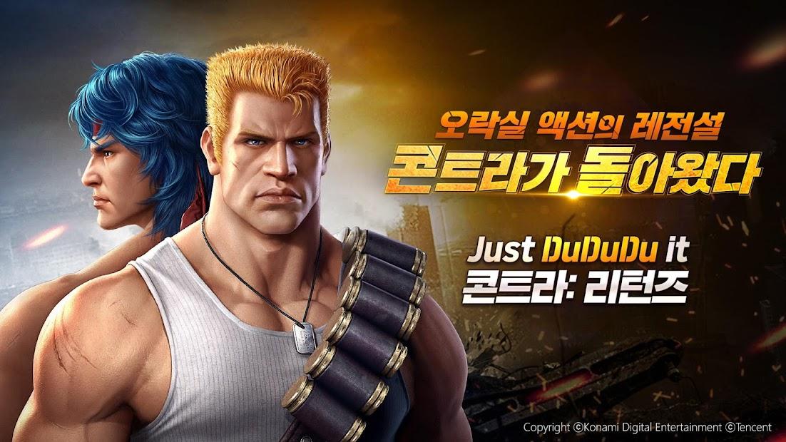 Download] Contra Returns (Korea) - QooApp Game Store