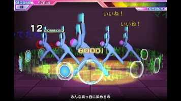 Screenshot 2: 御宅藝大師~CRAZY☆BEAT~