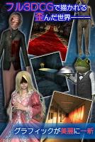 Screenshot 4: 扭曲之國的愛麗絲 (新版)