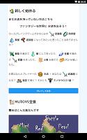 Screenshot 4: お店経営オンライン SOLD OUT 2