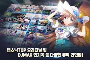 Screenshot 3: 탭소닉 TOP - 뮤직 그랑프리 | 글로벌버전