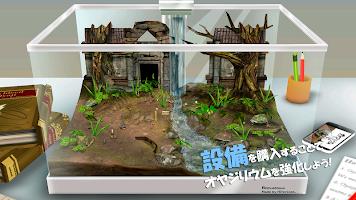 Screenshot 4: 大叔育成箱