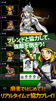 Screenshot 2: 麻雀の女神
