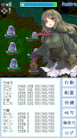 Screenshot 3: Dungeon Witches