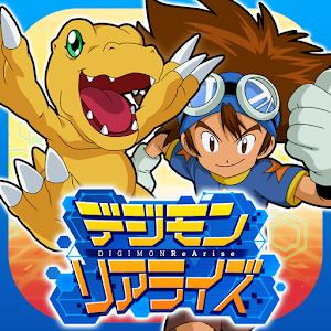 Icon: 디지몬 리얼라이즈 | 일본판