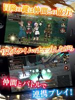 Screenshot 3: 이루나전기_일본판