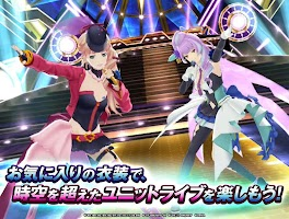 Screenshot 2: Uta Macross Smartphone De Culture