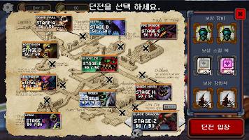 Screenshot 4: 던전공주!