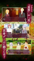 Screenshot 4: LOOP THE LOOP 5 藝術家の庭【無料ノベルゲーム】