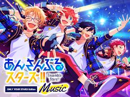 Screenshot 1: 偶像夢幻祭!!~Music~(體驗版)