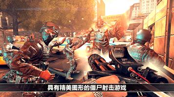 Screenshot 1: 全境危機:都市生存射擊遊戲