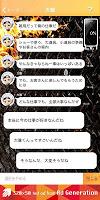 Screenshot 4: 忍者偶像Shinomen
