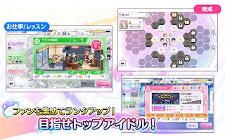 Screenshot 3: 偶像大師 閃耀色彩