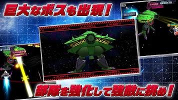 Screenshot 4: SD高達 疾襲先鋒 / SD GUNDAM STRIKERS 日文版