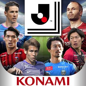 Icon: J聯盟冠軍杯