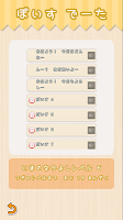 Screenshot 4: 케모노 프렌즈 알람_일본판