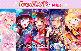 Screenshot 4: BanG Dream! Girls Band Party!(日版)