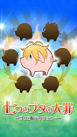 Screenshot 1: Seven Deadly Pigs