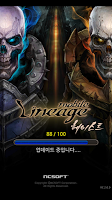 Screenshot 1: Lineage Mobile:Haste