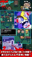 Screenshot 2: 笨蛋危機~少年妙老爹x惡靈古堡~
