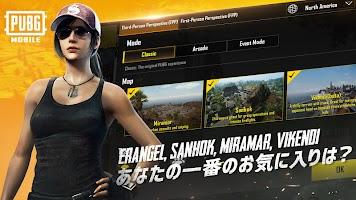Screenshot 3: PUBG MOBILE   日韓語版