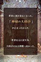 Screenshot 2: 時鐘塔~逃離無境之夜~