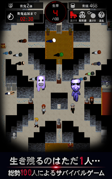 Download] Ao Oni Online - QooApp Game Store