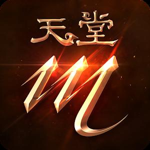 Icon: 리니지M_중문번체