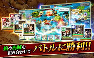 Screenshot 3: 戦の海賊ー海賊船ゲーム×戦略シュミレーションRPGー