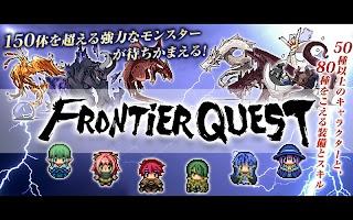 Screenshot 4: Frontier Quest