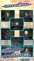 Screenshot 3: 【ドット粉砕アクションx探索RPG】 心鎧リコレクト