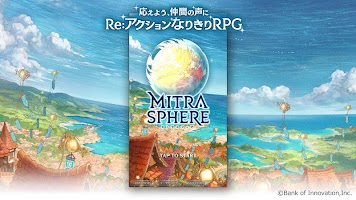 Screenshot 1: MITRA SPHERE