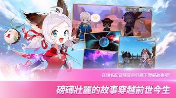 Screenshot 3: 騎士編年史 (國際版)