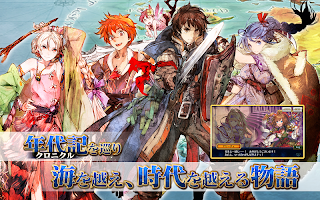 Screenshot 3: Chain Chronicle (JP)