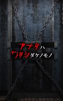 Screenshot 4: 탈출 게임 : 붉은 여자 | 일본버전