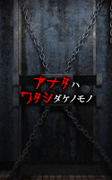 Screenshot 4: 脱出ゲーム:赤い女