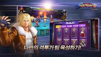 Screenshot 3: 拳皇98 終極之戰OL  | 韓文版